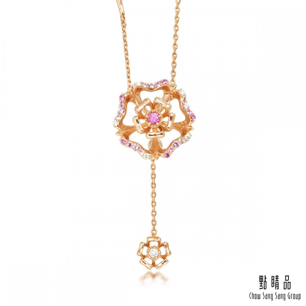 點睛品 V&A 18KR玫瑰金粉紅色藍寶石 玫瑰鑽石項鍊