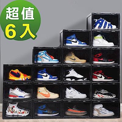 (6入組)ANDYMAY2高端品質抗UV磁吸式鞋盒/置物盒-側開款 [限時下殺]