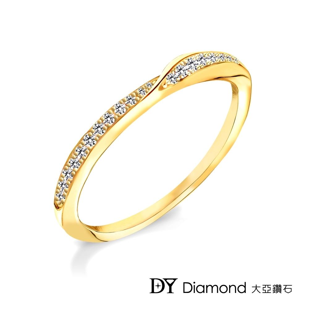 DY Diamond 大亞鑽石 L.Y.A輕珠寶 18黃K金 雅緻 鑽石線戒