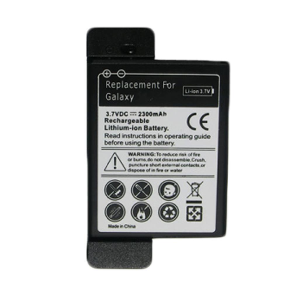 萬用型手機電池充電器