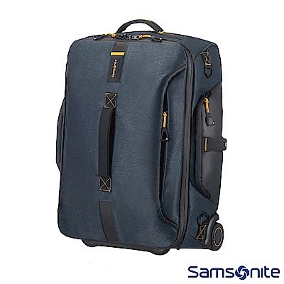 Samsonite新秀麗 PARADIVER 輕量拉桿拖輪後背包(丹寧藍)