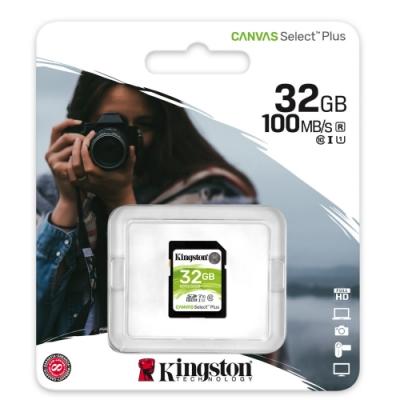 金士頓 KINGSTON SDS2 SDHC 100MB 32G U1 A1 記憶卡