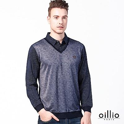 歐洲貴族 oillio 長袖POLO 假兩件式 細膩點點 紫色