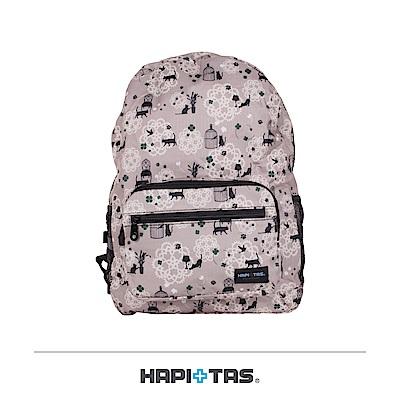 日本HAPI+TAS 摺疊後背包 米色貓咪蕾絲