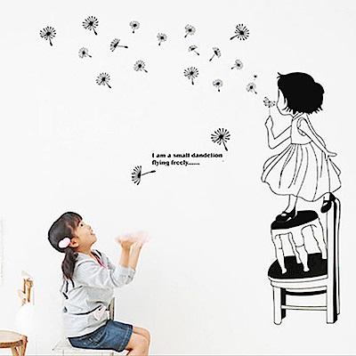 半島良品 DIY無痕壁貼-蒲公英女孩 AY715 50x70cm
