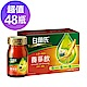 白蘭氏 養蔘飲冰糖燉梨 8盒組(60ml/瓶 x 6瓶 x 8盒) product thumbnail 1