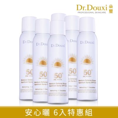 【Dr.Douxi朵璽】安心曬 清涼防曬噴霧 SPF50+ PA++++ 140ml 6入