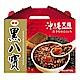 泰山 沖繩黑糖八寶粥(340gx12入) product thumbnail 2