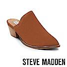 STEVE MADDEN-GENIE素面尖頭粗跟穆勒鞋-絨棕