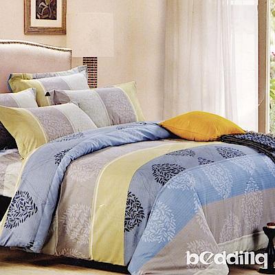 BEDDING-活性印染單人鋪棉床包兩用被套三件組-索絲