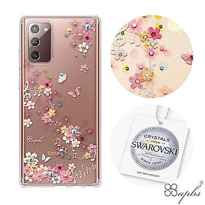 apbs Samsung Galaxy Note 20 施華彩鑽防震雙料手機殼-彩櫻蝶舞