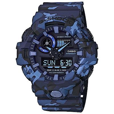 G-SHOCK 海軍藍迷彩雙顯運動錶(GA-700CM-2A)-藍/53.4mm