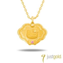 鎮金店Just Gold黃金吊墜 - Hello Kitty粉紅風潮(粉紅金鎖)