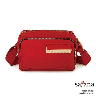 satana - Soldier 簡約斜背包 - 紅色
