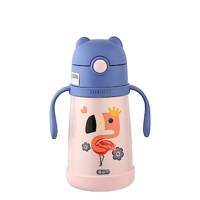 韓國 BEDDY BEAR 316不鏽鋼可背式兒童水壺300ML(4款可選)