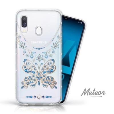 Meteor Samsung Galaxy A40 奧地利水鑽殼 - 蝶戀鑽