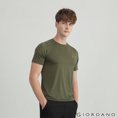 GIORDANO 男裝G-MOTION輕盈涼感T恤 - 77 仿段彩瀝青褐