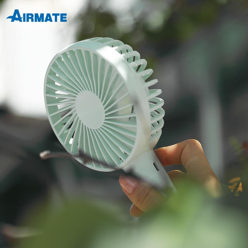 AIRMATE艾美特 USB手持迷你靜音小風扇-湖水綠