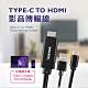 Esense Type-C To HDMI 影音傳輸線 (37-ETH102BK) product thumbnail 1