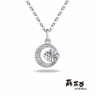 蘇菲亞 SOPHIA - 星月 0.30克拉 FVVS1鑽石項鍊