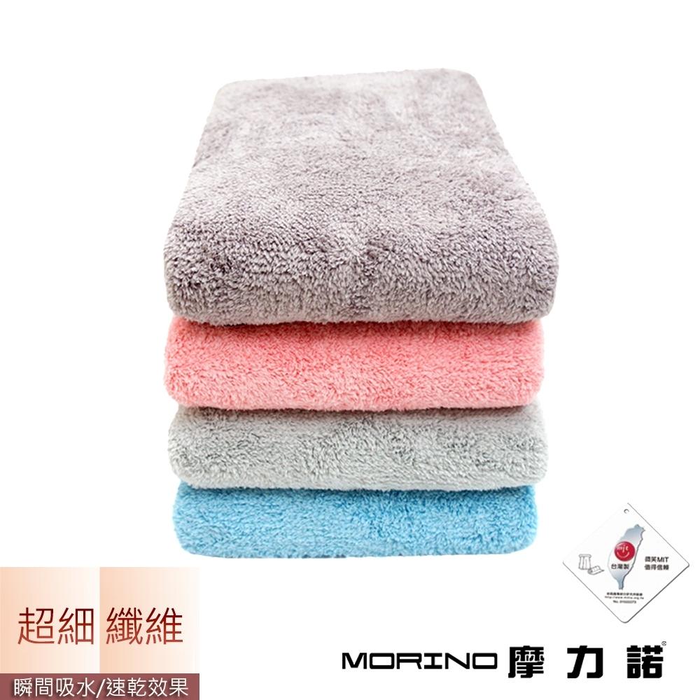 MIT抗菌防臭超細纖維簡約浴巾 MORINO摩力諾