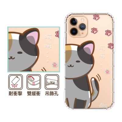 反骨創意 iPhone 11 Pro 5.8吋 彩繪防摔手機殼 Q貓幫系列-花主兒