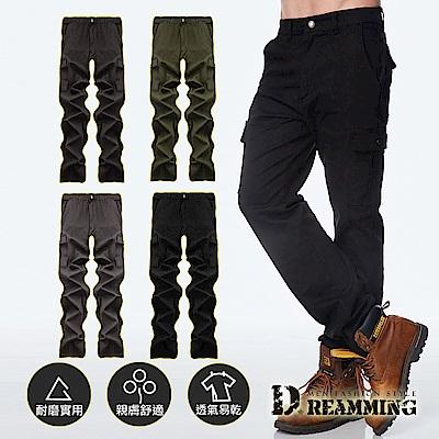 Dreamming 透氣舒適側口袋伸縮工作褲 休閒長褲-共四色