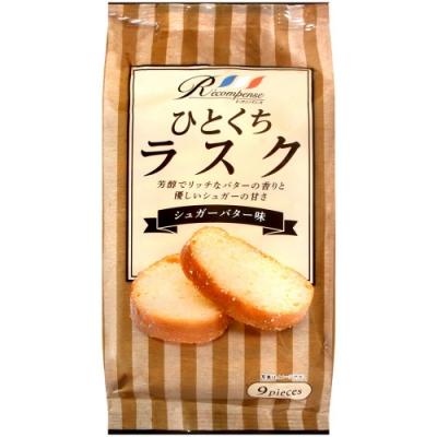 OYATSU 一口麵包餅乾-糖奶油風味(67g)