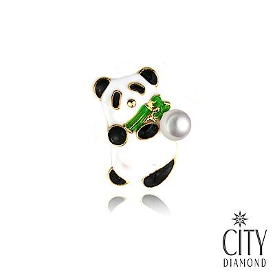 City Diamond 引雅 熊貓Akoya珍珠胸針徽章 (東京Yuki系列)