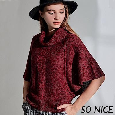 SO NICE個性撞色花紗五分袖上衣