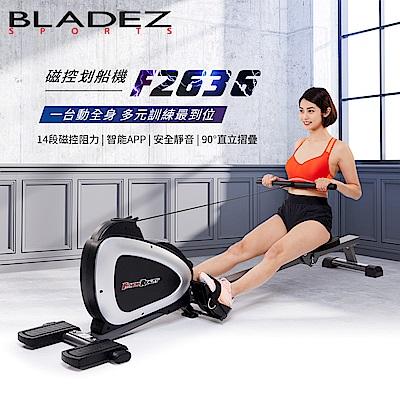 【BLADEZ】FITNESS REALITY 磁控划船機-F2636