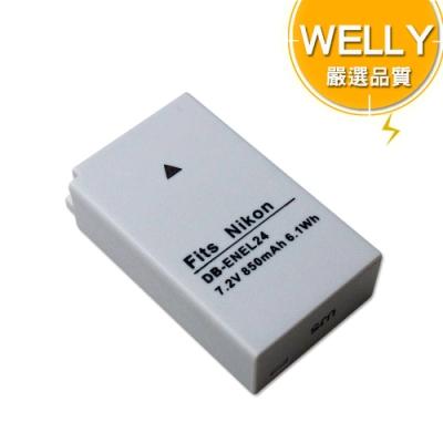 WELLY Nikon EN-EL24 / ENEL24 高容量防爆相機鋰電池