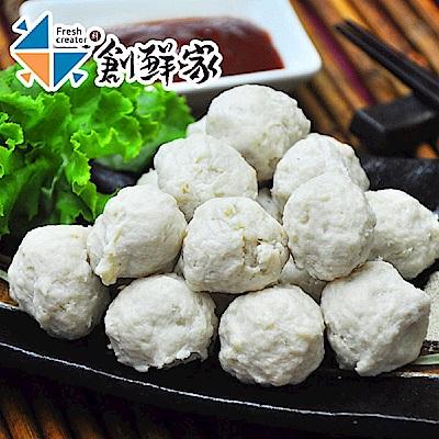 創鮮家 旗魚丸(300g/包,共3包)