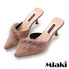 Miaki-高跟鞋秋冬嚴選絨毛穆勒鞋-卡其