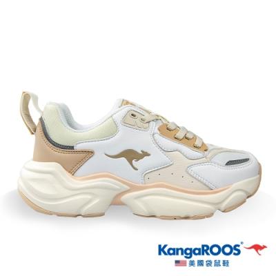 KangaROOS 女 SWING 復古籃球老爹鞋(奶茶色-KW01181)