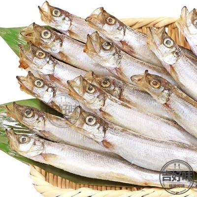 【吉好味】柳葉魚一夜干(90g,8入/盒)*7盒