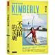 不設限當你全力以赴,什麼事都可能發生的美麗:快艇衝浪女神Kimberly的熱血人生 product thumbnail 1