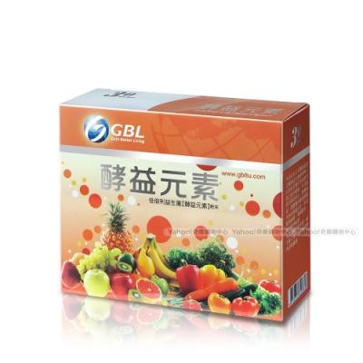GBL功能型益生菌EX(酵益元素) 30包/盒