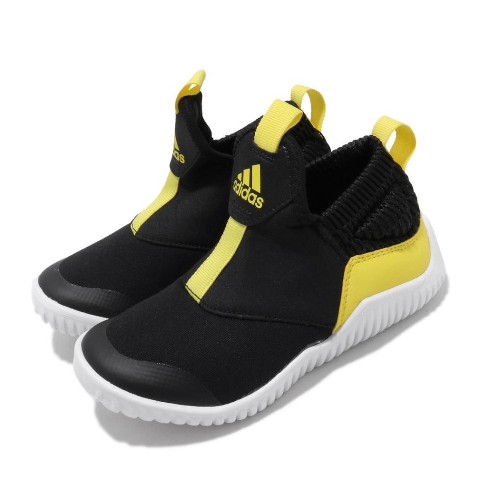adidas 慢跑鞋 RapidaZen C 襪套式 童鞋