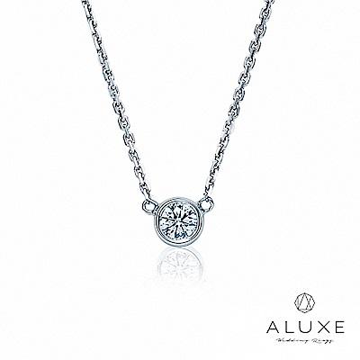 A-LUXE 亞立詩 0.30克拉FVS2 經典包鑲單鑽美鑽項鍊