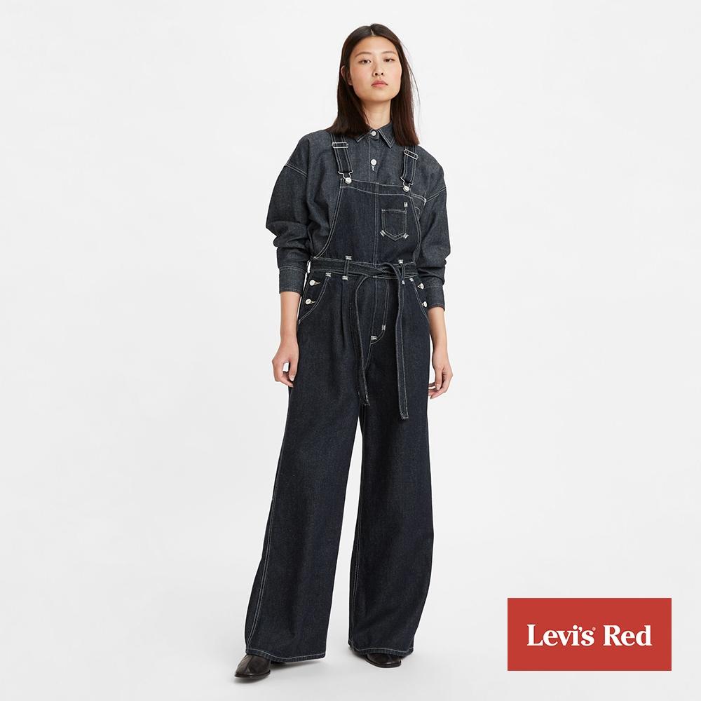 Levis Red 工裝手稿風復刻再造 女款 高腰吊帶牛仔大寬褲 黑藍基本款 寒麻纖維