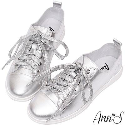 Ann'S第一代休閒舒適全真牛皮超軟綁帶小白鞋-銀