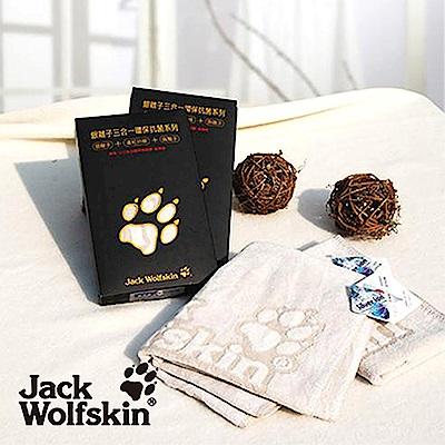 Jack Wolfskin抗菌剪絨運動巾