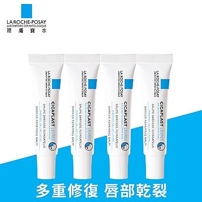 理膚寶水 全面修復潤唇膏 7.5ml 4入組