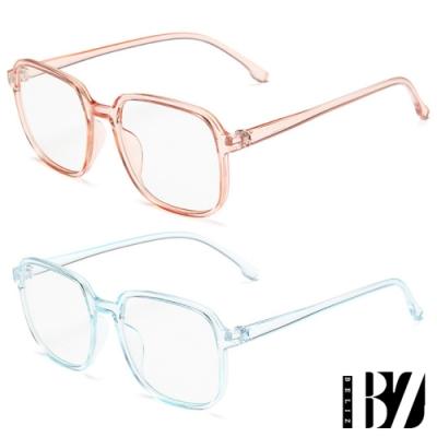 BeLiz 水的形狀 透視輕巧平光眼鏡 2色可選