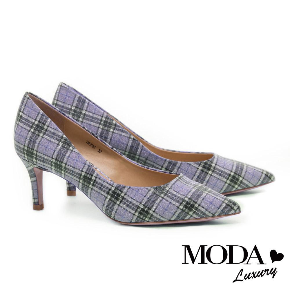 高跟鞋 MODA Luxury 復古韻味銀蔥格紋布尖頭高跟鞋-紫色