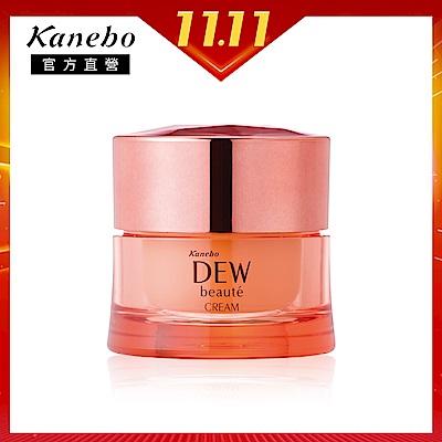 (單品$1111) Kanebo 佳麗寶 DEW beaute潤活美肌潤膚霜 30g