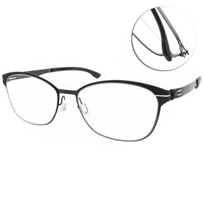ic!berlin眼鏡 德國薄鋼流線設計款/霧黑#SUE R. BLACK
