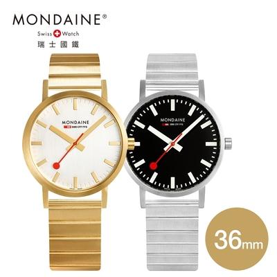 (領券再折)MONDAINE 瑞士國鐵 SBB Classic Metal腕錶 - 36mm 金色/黑色