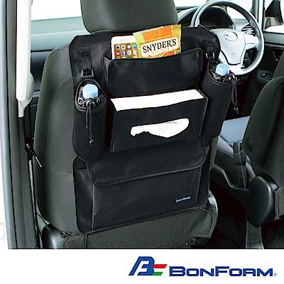 日本【BONFORM】防水多功能椅背收納袋 B7524-07
